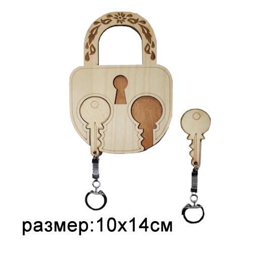 Ключница резная деревянная Замок и ключики 10*14см