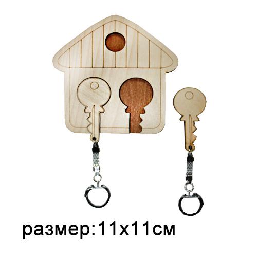 Ключница резная деревянная Домик 11*11см