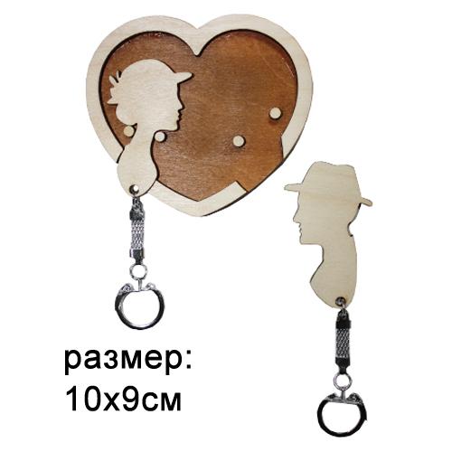 Ключница резная деревянная Пара 10*9см