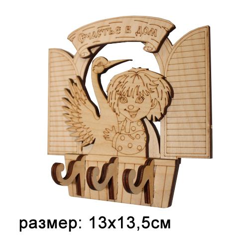 Ключница резная деревянная Домовенок 13*13,5 см