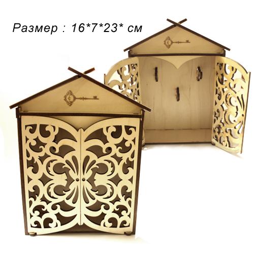 Ключница резная деревянная Дом Резной 16*7*23см
