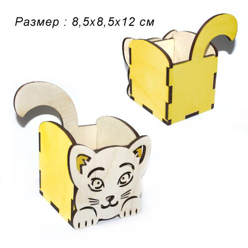 """Органайзер деревянный цветной  """"Кошка""""  8,5*8,5*12см"""