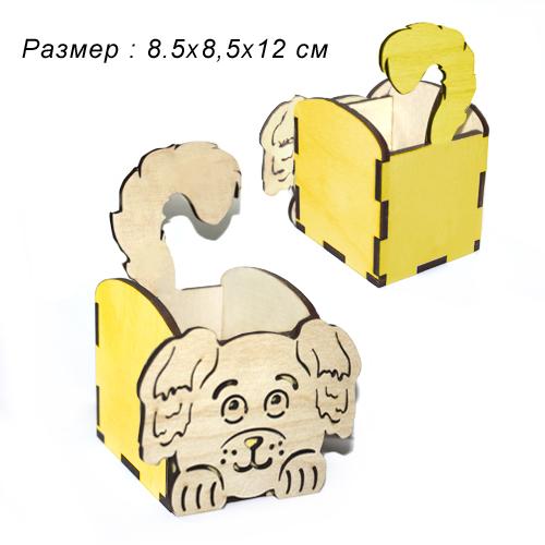 """Органайзер деревянный цветной  """"Собака""""  8,5*8,5*12см"""