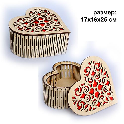 Шкатулка резная деревянная Сердце 17*16*25 см