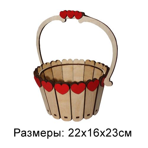 "Деревянная Корзинка  для конфет ""Романтика"" 22*16*23 см"