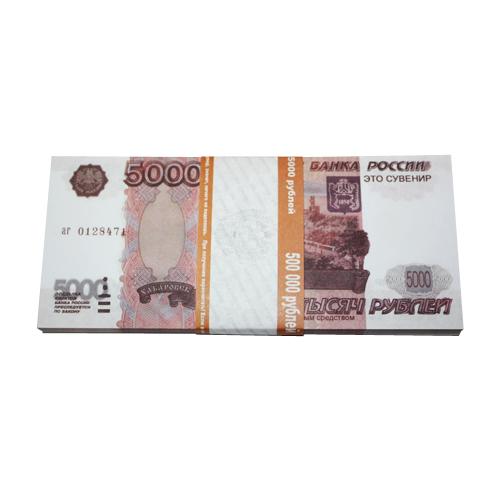 Сувенирные деньги 5000 рублей