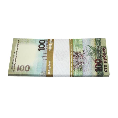 Сувенирные деньги Крымская купюра 100 рублей