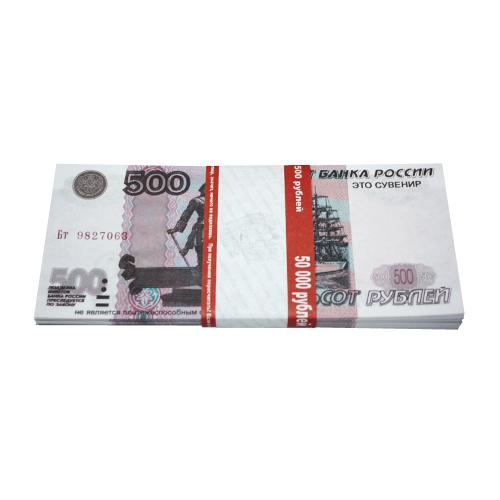 Сувенирные деньги 500 рублей