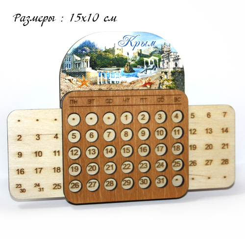 Деревянный календарь выдвижной цветной  Крым