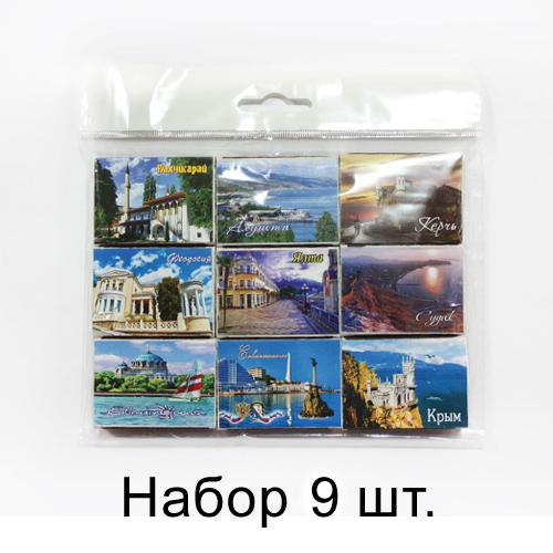 Набор Сувенирных Спичек Крым 9 шт