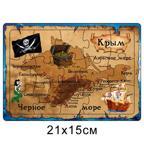 Пазл деревянный сувенирный цветной  А5  Пиратская Карта Крыма
