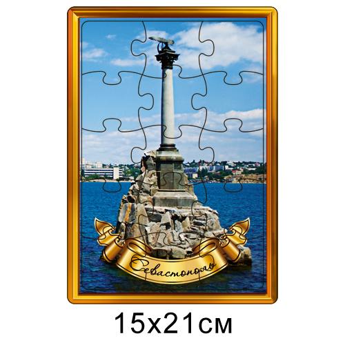 Пазл деревянный сувенирный цветной  А5  Севастополь
