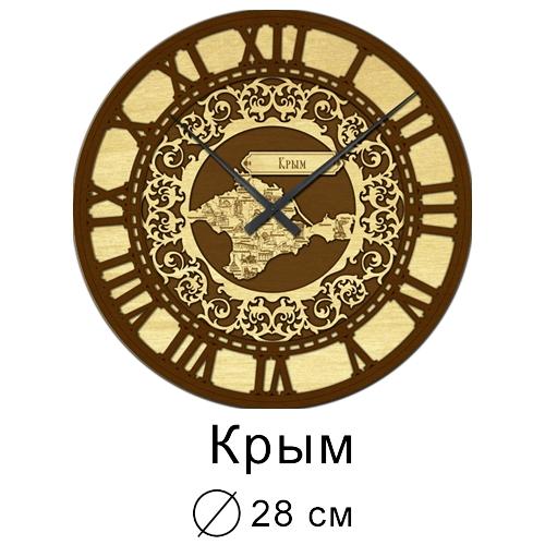 Часы настенные Деревянные Резные 28 см Карта Крыма