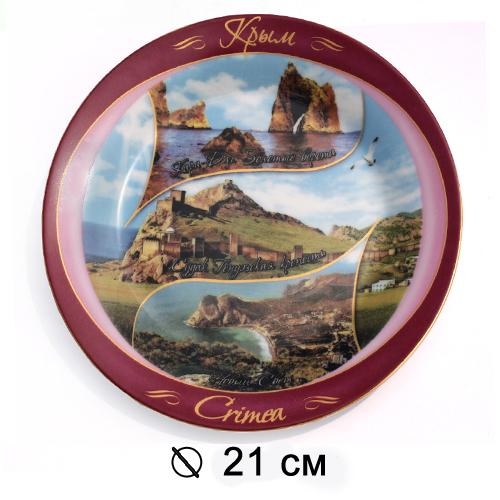 Тар керам Крым цв 21см (б/п) - панорама Судак-Новый Свет