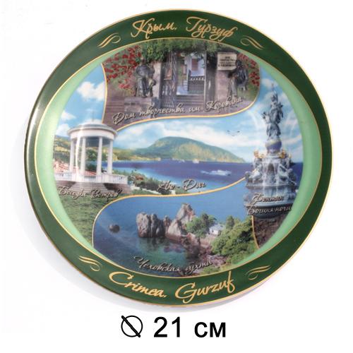 Тар керам Крым цв 21см(б/п) - панорама Гурзуф