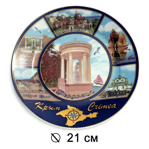 Тар керам Крым цв 21см (б/п) - Феодосия