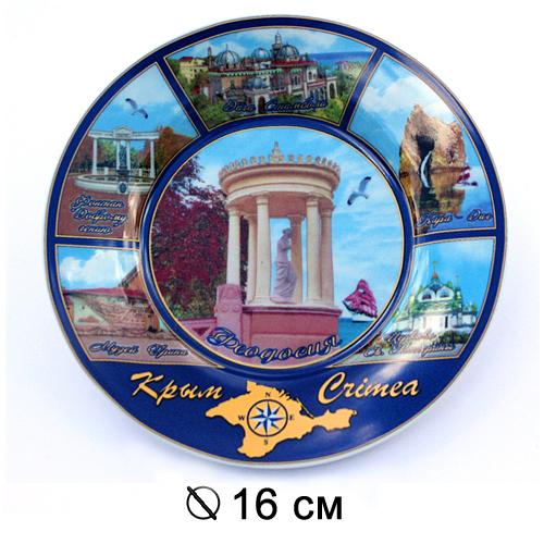 Тар керам Крым цв 16см (б/п) - Феодосия