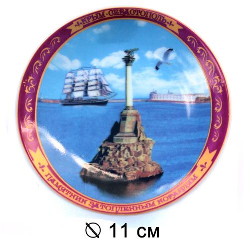 Тар керам Крым цв 11см  - Севастополь
