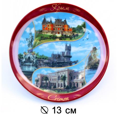 Тар керам Крым цв 13см(б/п) - панорама Ласточка+ЮБК
