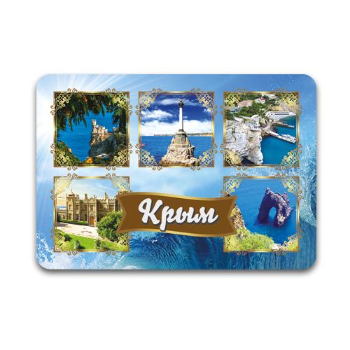 Деревянный магнит цветной однослойный Крым коллаж
