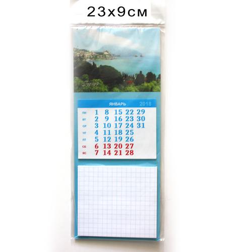 Блокнот-календарь на магните Крым Гурзуф 23*9 см