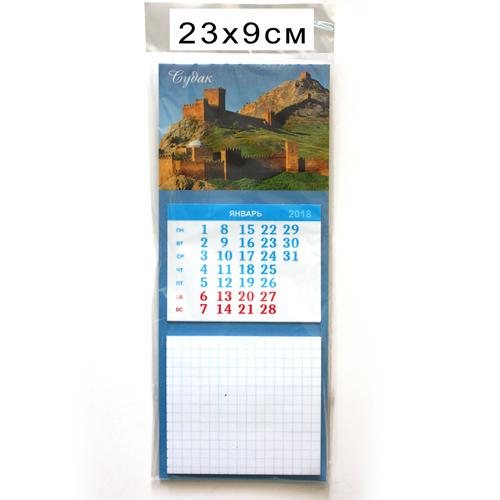 Блокнот-календарь на магните Крым Судак 23*9 см