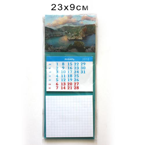 Блокнот-календарь на магните Крым Балаклава 23*9 см