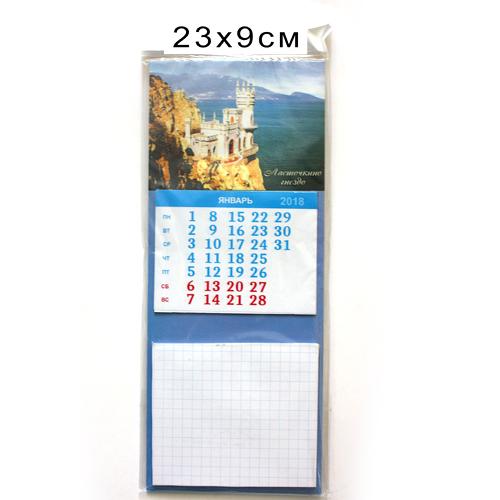 Блокнот-календарь на магните Крым Ласточка 23*9 см