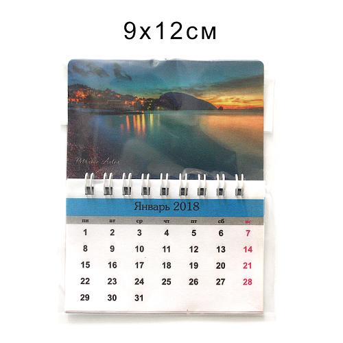 Магнит-календарь видовой Гурзуф