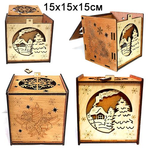 Деревянная Упаковка Новый Год Резной Куб с морилкой 15*15*15см