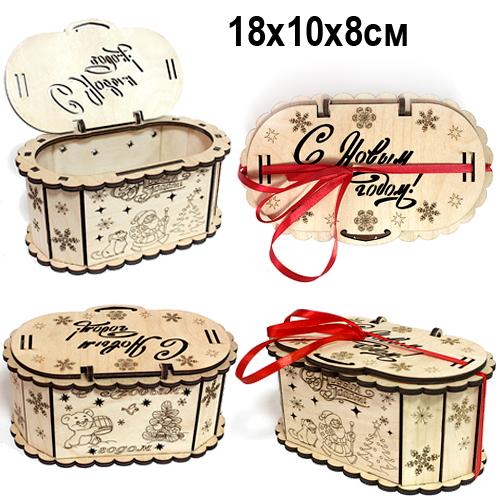 Деревянная Упаковка для подарков Новый Год Овал 18*10*8см
