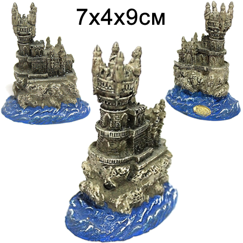 Статуэтка керамическая Ласточкино Гнездо малая 7*4*9см