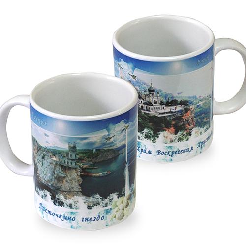 Чашка Сувенирная коллаж Ласточкино Гнездо-Форосская церковь