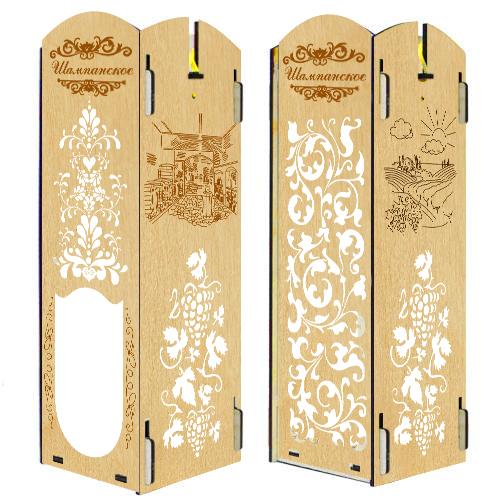 Деревянная упаковка для Шампанского 0,7л