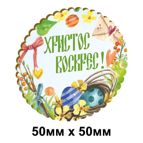 """Деревянный магнит цветной однослойный """"Лукошко с яйцами"""" 5 см"""