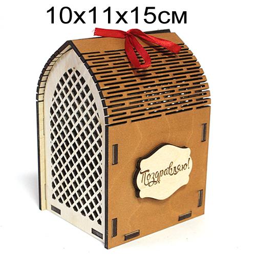 """Деревянная подарочная упаковка """"Поздравляю"""" 10*11*15 см"""