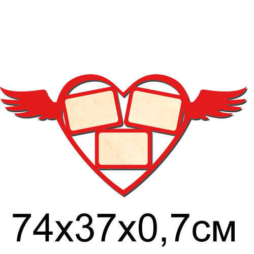 """Рамка для фотографий декоративная цветная  """"Сердце с крыльями"""" 74*37 см"""