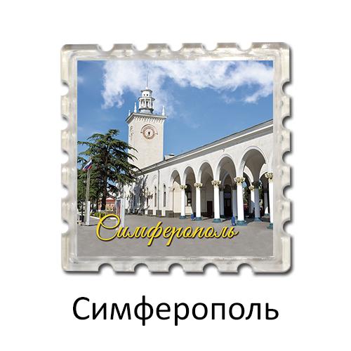 Акриловый магнит марка Симферополь