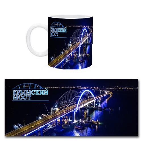 Чашка Сувенирная Крымский Мост ночной