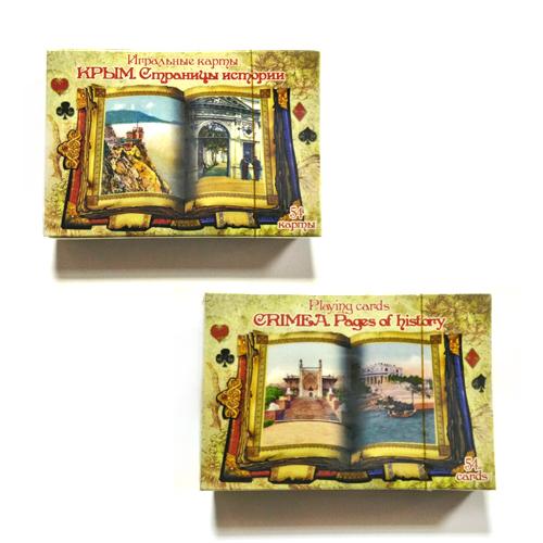 Карты игральные - виды Крыма, ретро, 54шт. - книга