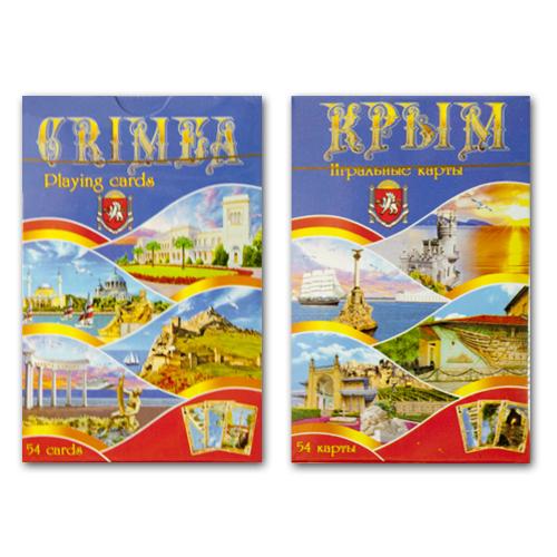 Карты игральные - виды Крыма, выпуск 2, 54шт. - сектора