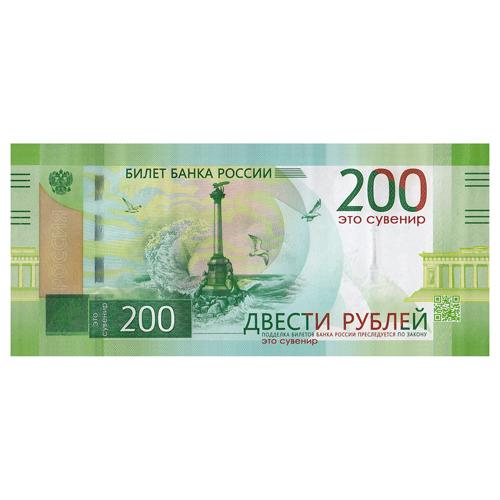 Плоский магнит деньги 200 рублей Крымская купюра Севастополь ПЗК
