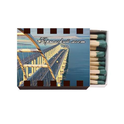 Деревянные Спички Цветные Крым Мост