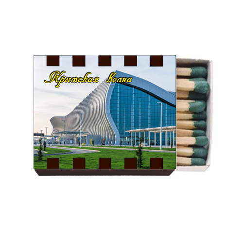 Деревянные Спички Цветные Крым Аэропорт