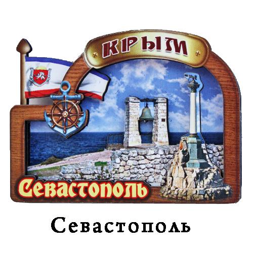 Деревянный магнит 3Д Севастополь
