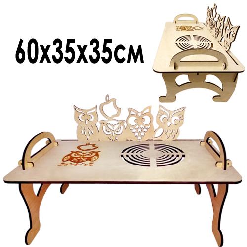 Столик деревянный для Ноутбука 60*35*35 см
