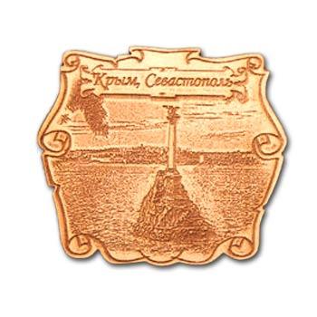 Деревянный магнит свиток Севастополь