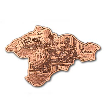 Деревянный магнит контур Евпатория