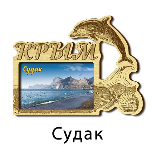 Деревянный магнит гравировка+цвет Дельфин Судак