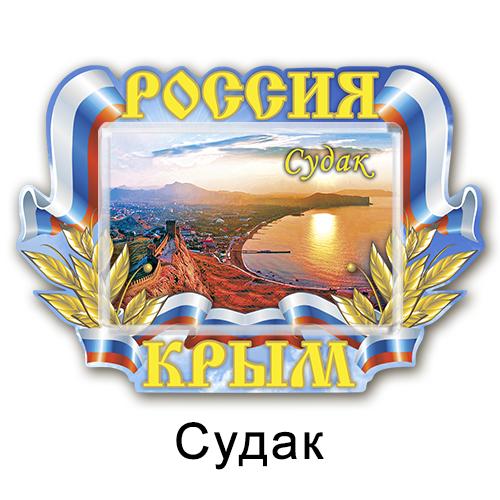 Деревянный магнит с акрилом Россия Судак